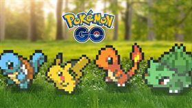 Pokemon go 翻攝官網