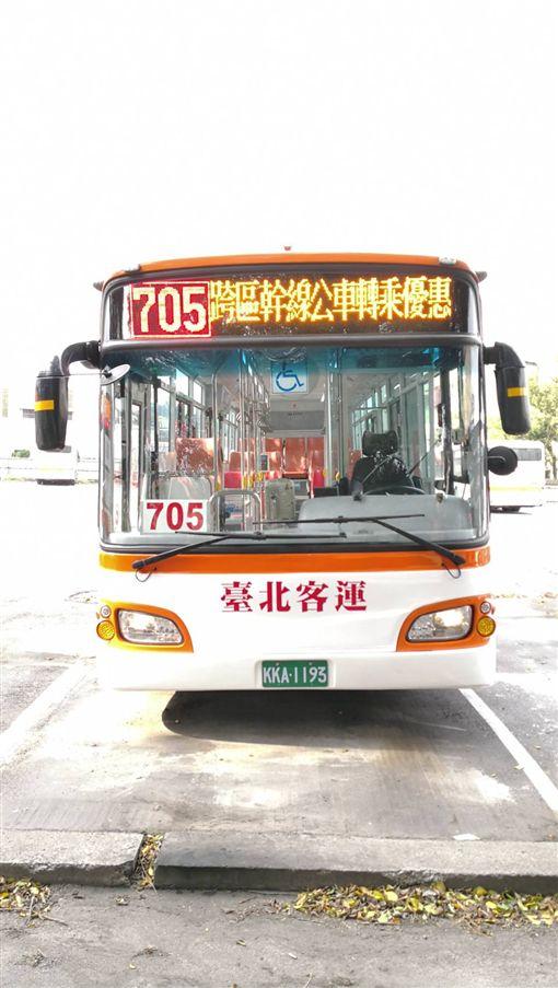 新北市交通局,跨區幹線公車