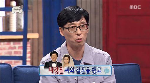 無限挑戰最後一集/MBC 예능연구소 臉書