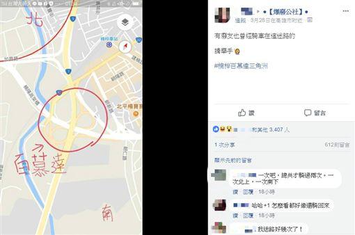 高雄「楠梓百慕達」/臉書爆廢公社