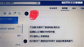 洪男在鐵警局台北分駐所留言恐嚇放炸彈,警方連夜將他逮捕送辦(翻攝畫面)