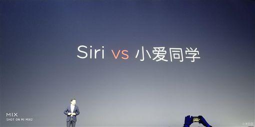 Siri,iPhone,賈伯斯,小米CEO,雷軍,小米MIX 2S,小愛同學