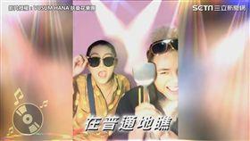 影片授權:藏雲娛樂