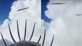 UFO,幽浮,飛機,不明物體,飛行物,阿根廷, 圖/翻攝自YouTube https://goo.gl/9ZXpbD