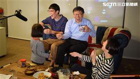 兒童節,網紅,Mom & Dad,台北市長柯文哲,雞蛋糕,兒童福利,柯文哲