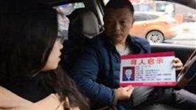 他改行當司機只為找愛女,見人就發尋人卡。(圖/翻攝封面新聞)