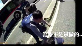 北市,波麗士,警察,臺北波麗士臉書,粉專,影片,因公受傷(圖/翻攝臉書)