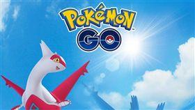 pokemon GO 寶可夢 「拉帝亞斯」及「拉帝歐斯」 翻攝官網