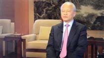 中國駐美大使崔天凱/YouTube