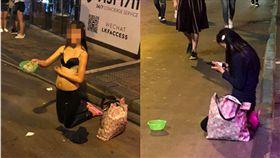 女子僅穿一件內衣在蘭桂坊路邊乞討,還邊聽音樂邊研究紅酒。(圖/翻攝老實香港人)