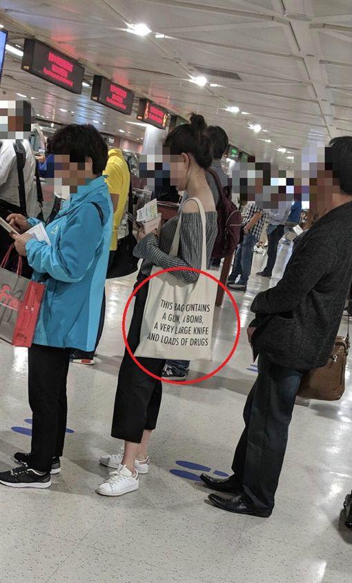 機場,安檢,包包(圖/PTT)
