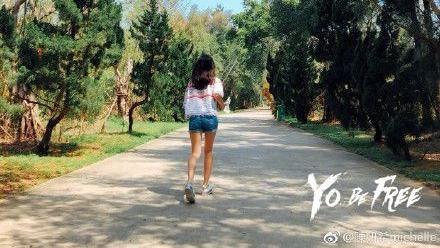 陳妍希PO出跑步畫面,被網友抓包「跑假」的。(圖/翻攝自微博)