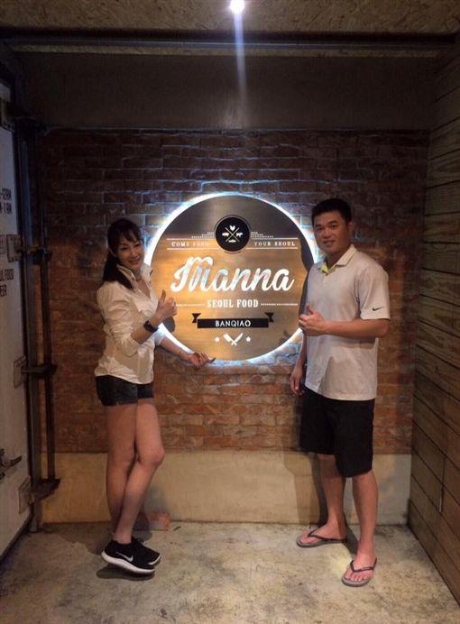 板橋韓式烤肉店,Manna,美魔女老闆娘(翻攝自Manna臉書)