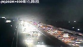 國1南下花壇戰備道5車追撞 回堵至彰化交流道(圖/翻攝畫面)