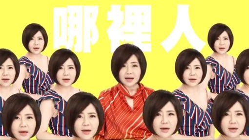 ▲于美人為新節目《你是哪裡人》所拍CF廣告。(圖/翻攝自臉書)