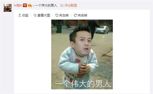 鄧超/翻攝自鄧超微博