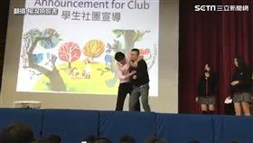 孫安佐康橋台上截圖/翻攝自楊淑媜臉書