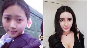 網紅自爆整成「高級臉」才翻身 網嘆:以前比較美… 圖/翻攝微博