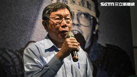 台北市長柯文哲出席鄭南榕紀念館言論自由日揭牌儀式並致詞。 圖/記者林敬旻攝