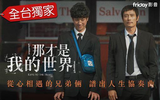 激推!4月獨家韓影新片快報 /friDay影音稿專用