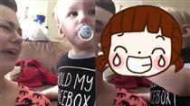 寶寶,嬰兒,奶嘴,哭,媽媽,哀嚎,戒奶嘴,帶小孩 圖/翻攝自YouTube