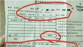 入住前一天才說「連假加價」 墾丁福華被罵翻! 圖/翻攝自爆怨公社