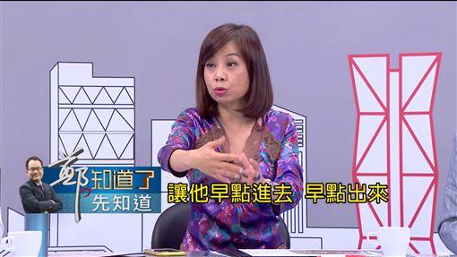 名嘴余莓莓談孫安佐(圖/鄭知道了 https://www.youtube.com/watch?v=gNsVCH7l9A8)