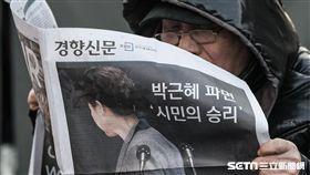 南韓,朴槿惠,首爾,閨蜜,彈劾, 圖/記者林敬旻攝 2017/03/10
