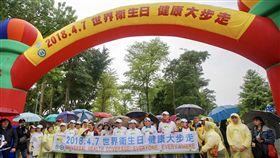 世界衛生日健走活動衛生福利部中央健康保險署7日在台北市大安森林公園舉辦「世界衛生日 健康大步走」健走活動,呼籲民眾重視健康。中央社記者裴禛攝 107年4月7日
