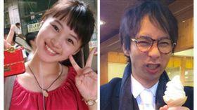 ▲石田壹成宣布將與飯村貴子於下周一登記結婚。(圖/翻攝自推特)