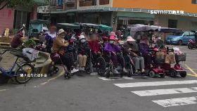 輪椅排蛋捲1800