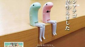 壽司長腿魚1800