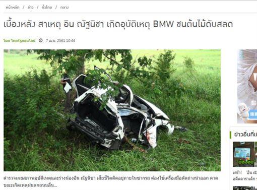 泰國20歲女星Inn(Natnicha Cherdchubupakari)車禍身亡(圖/翻攝自thairath)