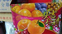 台北,北投,橘子,強迫推銷,怪男,市場,臉書,