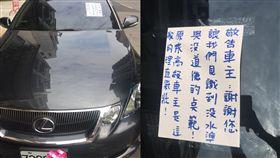 停車(圖/翻攝爆怨公社)