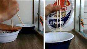 不少民眾都有吃過乾泡麵,但每次瀝湯時,總會擔心噴得到處都是。有一名網友分享一招「倒湯神技」,只要在紙蓋的邊緣戳了洞,就能順利地將湯麵分離,而麵條與湯都沒有掉出來。其他網友看到後紛紛大推,不過有網友表示「這招日本泡麵包裝早就採用這種設計了!」(圖/翻攝自爆廢公社)