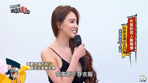 子涵,車模,辣模,九頭身/YouTube
