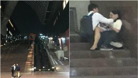 深夜的京都火車站 驚見情侶「盡情搖擺」超害羞! 圖/翻攝推特