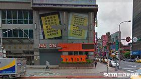 台大補習班,台北車站,賴至賢,偷拍女學生。翻攝google map