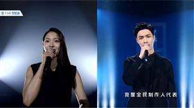 寶兒、張藝興/翻攝自MENT YouTube、愛奇藝台灣站
