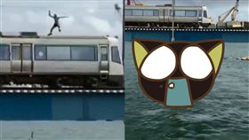 火車,衝浪,跳水,澳洲,橋墩,橋,弗里曼特爾,Fremantle,車站,車頂  圖/翻攝自臉書 https://goo.gl/U5CXps
