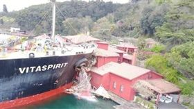 貨輪衝撞豪宅_hurriyetdailynews