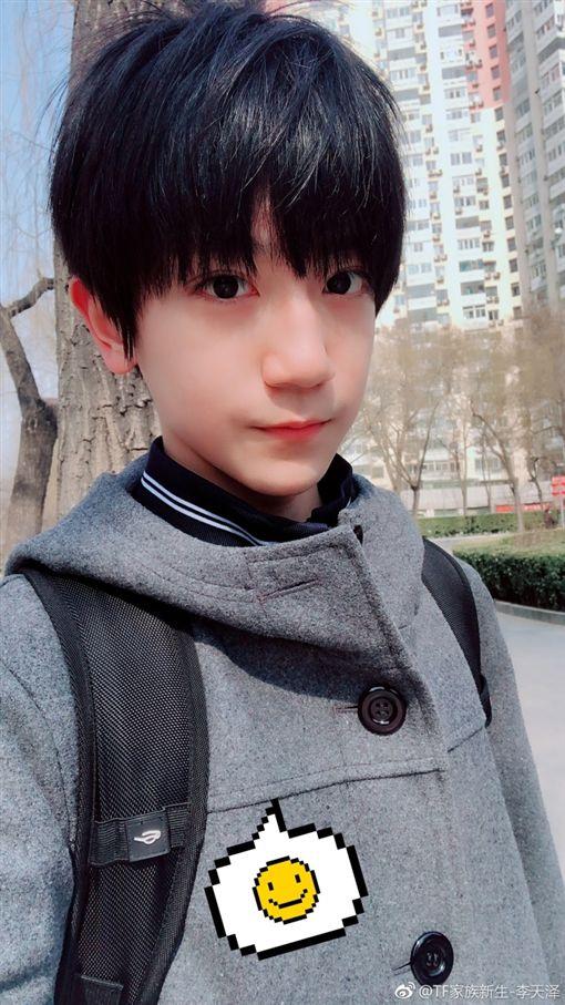 李天澤(圖/翻攝自微博)