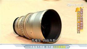 鏡頭,光圈,光學,德國,日本,台灣,MIT,製造,代工,影像,單眼,相機,微電影