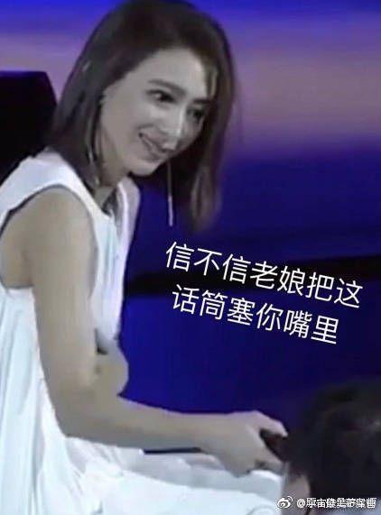粉絲超走音接唱 生戴佩妮驚呆表情包(圖/翻攝自微博)