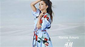 安室奈美惠與H&M聯名合。(圖/H&M提供)