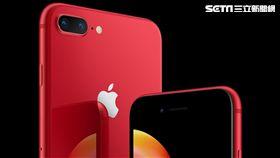 蘋果,iPhone 8,iPhone 8 Plus,紅色,遠傳電信