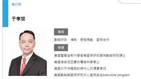 于孝斌,資策會,執行長(圖/翻攝資策會官網)