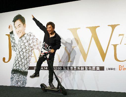 吳宗憲7月攻蛋開唱 騎滑板車開心宣傳藝人吳宗憲7月將在台北小巨蛋開唱,近日積極籌備,10日在台北舉行記者會宣傳,開心騎著電動滑板車進場。中央社記者江佩凌攝 107年4月10日