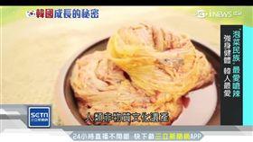 韓食新創意奪米其林一星 用泡菜打造料理的無限可能